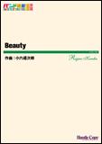 楽譜 HCB-109 小六禮次郎/Beauty
