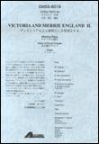 楽譜 サリヴァン/ヴィクトリア女王と素晴らしき英国より 2 GMSS-8016/吹奏楽 もっと小編成