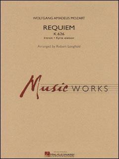 楽譜 モーツァルト/レクイエム K.626(04002308/輸入吹奏楽譜(T)/T:8:00/G5), heaven2002:be4266c4 --- officewill.xsrv.jp