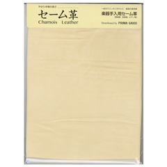 超目玉 プリマセーム革 L 2600 限定Special Price