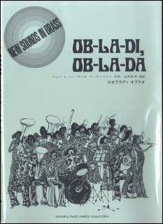 楽譜 New Sounds in Brass第1集(復刻版)/オブラディ・オブラダ