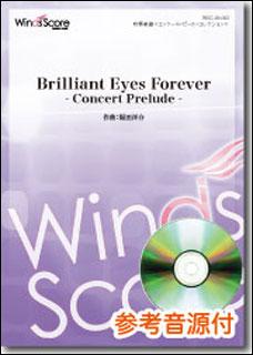楽譜 WSC-16-001 福田洋介/Brilliant Eyes Forever - Concert Prelude -(参考音源CD付)(コンクール/吹奏楽オリジナル/難易度:3/演奏時間:4分00秒)