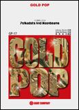 17 水玉模様と月の光(吹奏楽ゴールドポップ/G3.5/C/T:4:55)  GP 楽譜