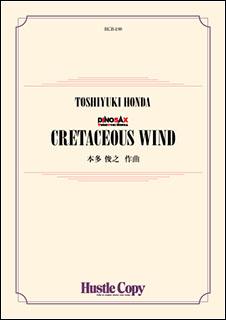 楽譜 HCB-198 本多俊之/CRETACEOUS WIND(クリステイシャスウインド)(吹奏楽譜/DINOSAX/[内容]スコア・パート譜一式/[演奏時間]約7分00秒)