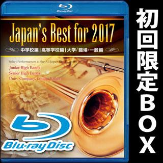 Japan's Best for 2017 ブルーレイBOXセット(初回限定)(BD4枚組)