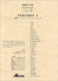 楽譜 プッチーニ/歌劇「トゥーランドット」より 1 GMS-1140/吹奏楽 小編成 T:6'00''/G2.5