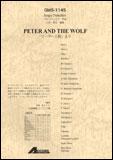 楽譜 プロコフィエフ/「ピーターと狼」より GMS-1145/吹奏楽 小編成 T:6'10''/G2.5