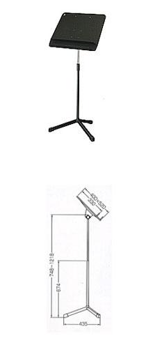 オオハシ 譜面台/オーケストラタイプ AS-11