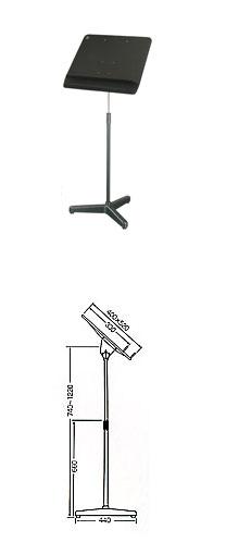 オオハシ 譜面台/プロフェッショナルタイプ AS-28