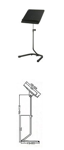 オオハシ 譜面台/プロフェッショナルタイプ・重ね収納タイプ MS-228