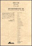 楽譜 バルトーク/ディヴェルティメントより 第3楽章(吹奏楽 小編成)