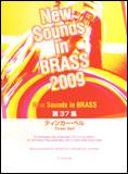 楽譜 New Sounds in Brass第37集/ティンカー・ベル GTW01084191/難易度★★★/約5分20秒
