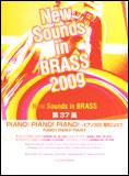 楽譜 New Sounds in Brass第37集/PIANO! PIANO! PIANO!~ピアノ300周年によせて GTW01084194/難易度★★★/約6分20秒