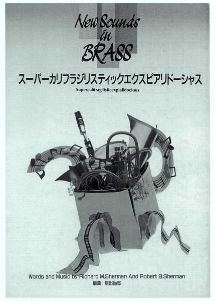 New Sounds in Brass NSB スーパーカリフラジリスティックエクスピアリドーシャス【吹奏楽 | 楽譜】
