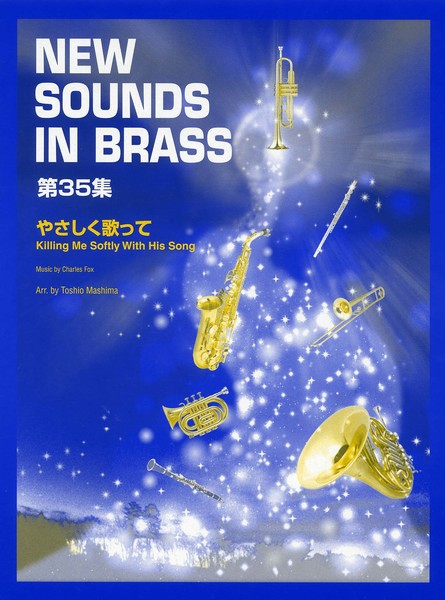 New Sounds in Brass NSB 第35集 やさしく歌って【吹奏楽 | 楽譜】