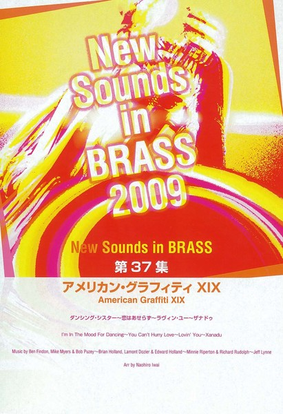 New Sounds in Brass NSB 第37集 アメリカン・グラフィティ XIX【吹奏楽 | 楽譜】