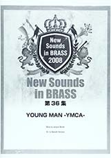 New Sounds in Brass NSB YOUNG MAN -YMCA-【吹奏楽 | 楽譜】