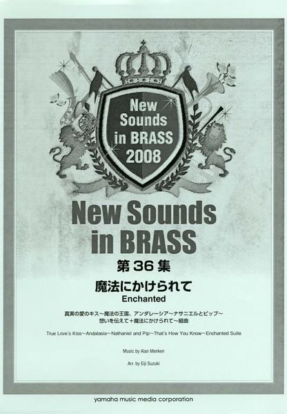 ニュー・サウンズ・イン・ブラス NSB復刻版 魔法にかけられて【吹奏楽 | 楽譜】