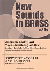 New Sounds in Brass NSB第39集 アメリカン・グラフィティ XXI ルイ・アームストロング・メドレー 黒い瞳~我が心のジョージア~君ほほえめば【吹奏楽 | 楽譜】