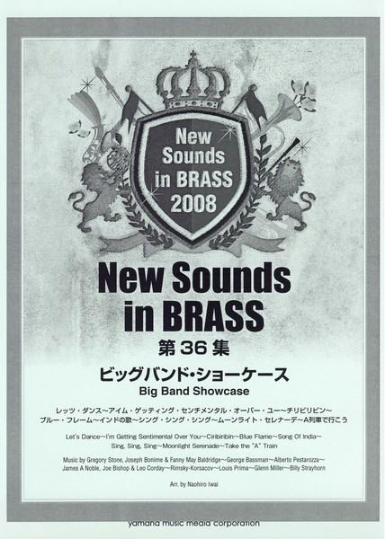 NSB復刻版 ビッグ・バンド・ショーケース【吹奏楽 | 楽譜】