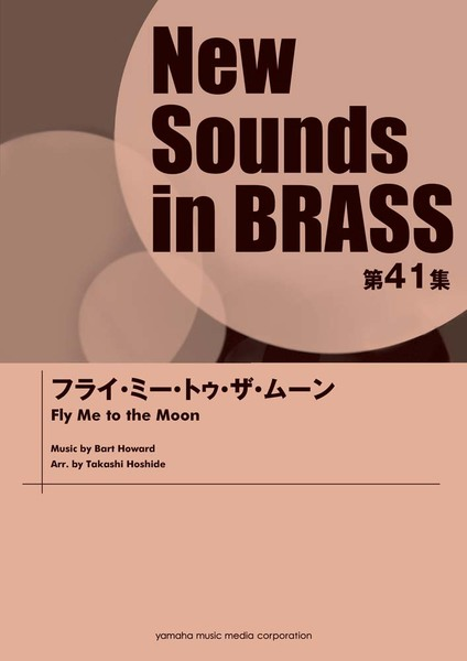 New Sounds in BRASS NSB 第41集 フライ・ミー・トゥ・ザ・ムーン【吹奏楽 | 楽譜】