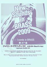 New Sounds in BRASS ジャパニーズ・グラフィティ XIV A・RA・SHI~Beautiful days 復刻版【吹奏楽 | 楽譜】