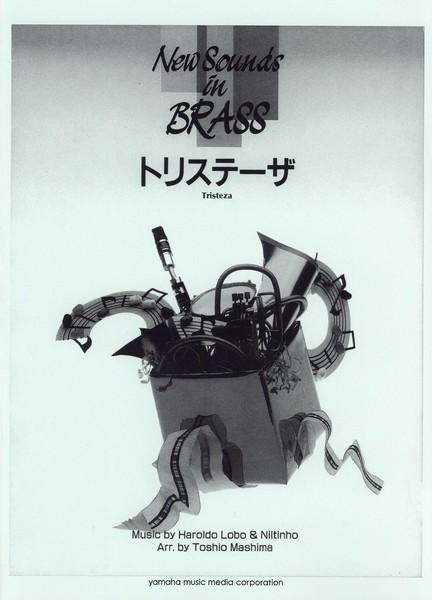 New Souds in Brass NSB復刻版 トリステーザ【吹奏楽   楽譜】