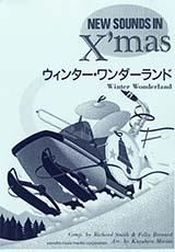 ニュー・サウンズ・イン・クリスマス復刻版 ウィンター・ワンダーランド【吹奏楽 | 楽譜】
