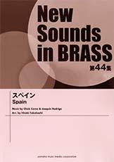 ニュー・サウンズ・イン・ブラス NSB第44集 スペイン【吹奏楽 | 楽譜】