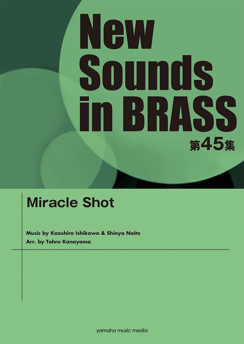 ニュー・サウンズ・イン・ブラス NSB第45集 Miracle Shot【吹奏楽   楽譜】