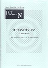 New Sounds in Brass NSB 第14集 オーメンズ・オブ・ラブ 復刻版【吹奏楽   楽譜】