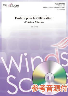 [楽譜] Fanfare pour la Celebration -Version Alterna-【送料無料】(スイソウガクフファンファーレプアラセレブレーションヴァージョンアルテルナサッキョクアマノマサミチ)