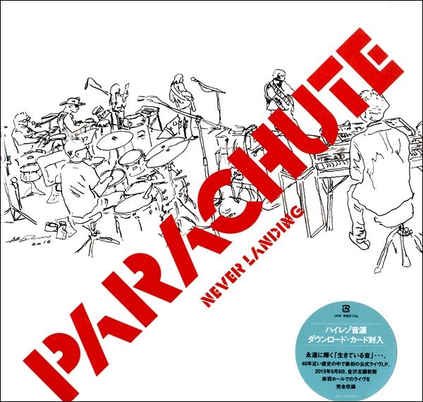 [楽譜] 2枚組LP PARACHUTE『NEVER LANDING』【10,000円以上送料無料】(2LPパラシュートネバーランディング)