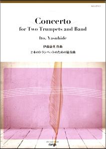 [楽譜] 2本のトランペットのための協奏曲【送料無料】(ガクフニホンノトランペットノタメノキョウソウキョク)