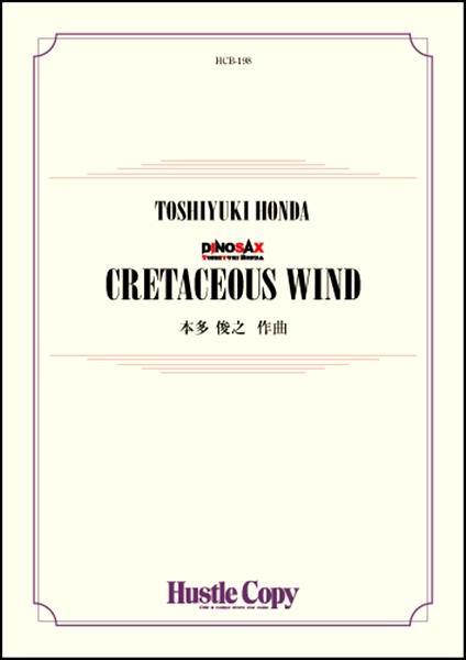 [楽譜] CRETACEOUS WIND【送料無料】(スイソウガククリティシャスウィンド)