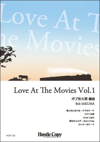 [楽譜] Love At The Movies Vol.1【送料無料】(スイソウガク Love At The Movies Vol. 1)