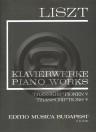 [楽譜] リスト全集 第2シリーズ第20巻:ピアノトランスクリプション集 5《輸入ピアノ楽譜》※出版社都合によ...【送料無料】(Transkriptionen 20 (5)《輸入楽譜》