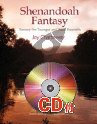 [楽譜] トランペットとウインド・アンサンブルのためのシェナンドー幻想曲(Tp)【参考音源CD付】《輸入吹奏楽...【送料無料】(Shenandoah Fantasy)《輸入楽譜》