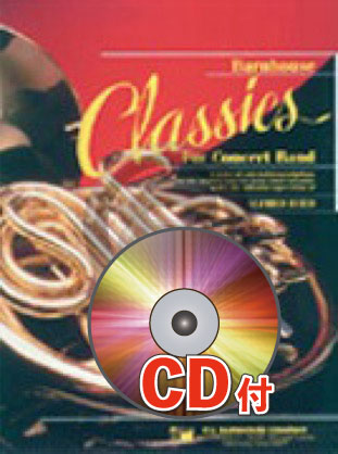 [楽譜] エスパニア・カーニ【参考音源CD付】《輸入吹奏楽譜》【送料無料】(ESPANA CANI)《輸入楽譜》