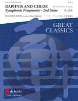 [楽譜] バレエ音楽「ダフニスとクロエ」第2組曲(arr.高橋徹)《輸入吹奏楽譜》【送料無料】(DAPHNIS AND CHLOE)《輸入楽譜》