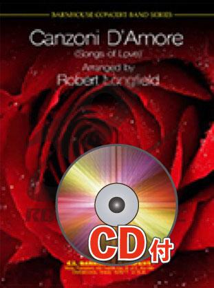 [楽譜] イタリア歌曲集(帰れソレントへ他3曲)【参考音源CD付】《輸入吹奏楽譜》【送料無料】(Canzoni D Amore)《輸入楽譜》