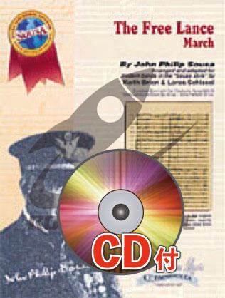 [楽譜] フリーランス・マーチ【参考音源CD付】《輸入吹奏楽譜》【送料無料】(The Free Lance)《輸入楽譜》