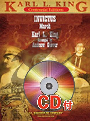 [楽譜] 勝利者【参考音源CD付】《輸入吹奏楽譜》【送料無料】(Invictus)《輸入楽譜》