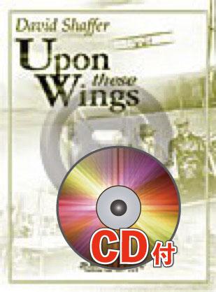 [楽譜] これらの翼の上で【参考音源CD付】《輸入吹奏楽譜》【送料無料】(UPON THESE WINGS)《輸入楽譜》