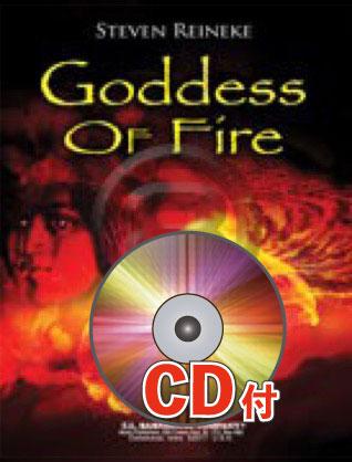 [楽譜] 火の女神【参考音源CD付】《輸入吹奏楽譜》【送料無料】(GODDESS OF FIRE)《輸入楽譜》