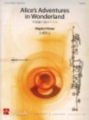 [楽譜] 不思議の国のアリス《輸入吹奏楽譜》【送料無料】(ALICE'S ADVENTURES IN WONDERLAND)《輸入楽譜》