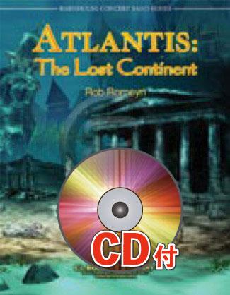 [楽譜] アトランティス:失われた大陸【参考音源CD付】《輸入吹奏楽譜》【送料無料】(ATLANTIS: THE LOST CONTINENT)《輸入楽譜》
