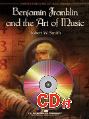 [楽譜] ベンジャミン・フランクリンと音楽芸能【参考音源CD付】《輸入吹奏楽譜》【送料無料】(BENJAMIN FRANKLIN AND THE ART OF MUSIC)《輸入楽譜》