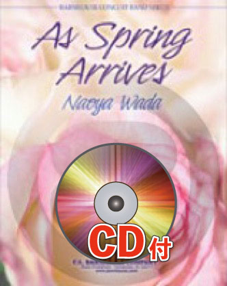 [楽譜] 春の訪れに【参考音源CD付】《輸入吹奏楽譜》【送料無料】(AS SPRING ARRIVES)《輸入楽譜》