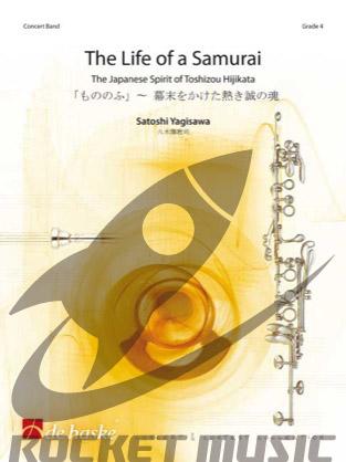 [楽譜] もののふ ~ 幕末をかけた熱き誠の魂《輸入吹奏楽譜》【送料無料】(THE LIFE OF A SAMURAI)《輸入楽譜》